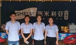 【斯米利亚】硅藻泥开店要注重店铺形象的提升