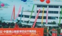 《广州日报》:佛山陶博会引陶瓷潮流风向标,奔陶瓷产业新时代!