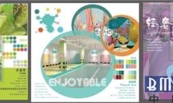 秀珀化工发布车库色彩新方案 引领车库地坪漆发展新方向