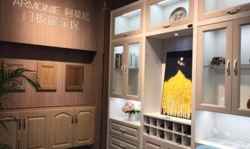中国建材网&ARMONIE阿莫尼-广州定制家居/衣柜展