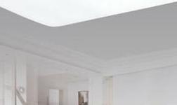 长方形吸顶灯安装流程 如何选购客厅长方形吸顶灯