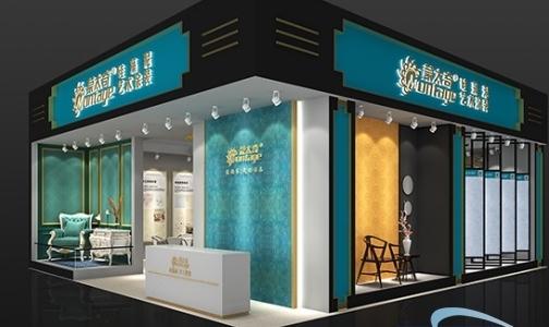 3月9日 蒙太奇硅藻泥与您相约26届中国北京建博会