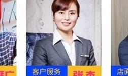 【燃!青春】三峰木门商学院第106期全国精英特训营来啦!