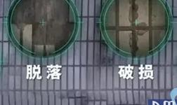 超省工!外墙漆刷2遍 马赛克外墙立马换色变新墙