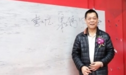 国宾荟•新风尚――润芝堂2018新品鉴赏发布会圆满举办成功