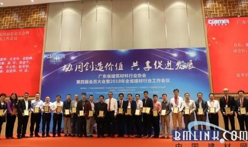 用时间说话,欧神诺陶瓷荣获广东省建筑材料行业协会4项大奖