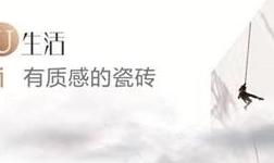 """格莱斯陶瓷:""""快绘""""助力新营销"""