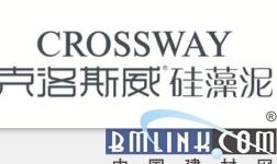 榜单上有您吗?2018中国建材网推荐品牌――硅藻泥系列
