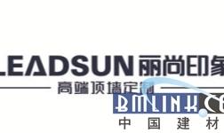 榜单上有您吗?2018中国建材网推荐品牌――集成墙面系列