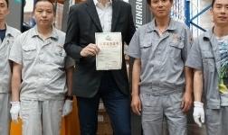 Blum百隆:AEO认证简化了在中国的通关流程