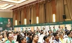 全国第二届上海工厂大型精品直供会再破500万完美收官