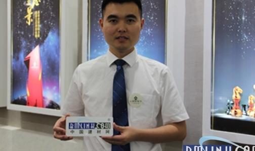 """真相!北疆硅藻泥为何参加""""毫不相关""""的上海厨卫展?"""