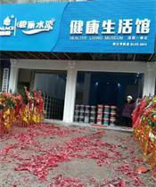 喜讯:碧丽水漆重庆黔江专卖店隆重开业