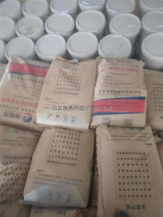 高强聚合物修补砂浆浑源县厂家