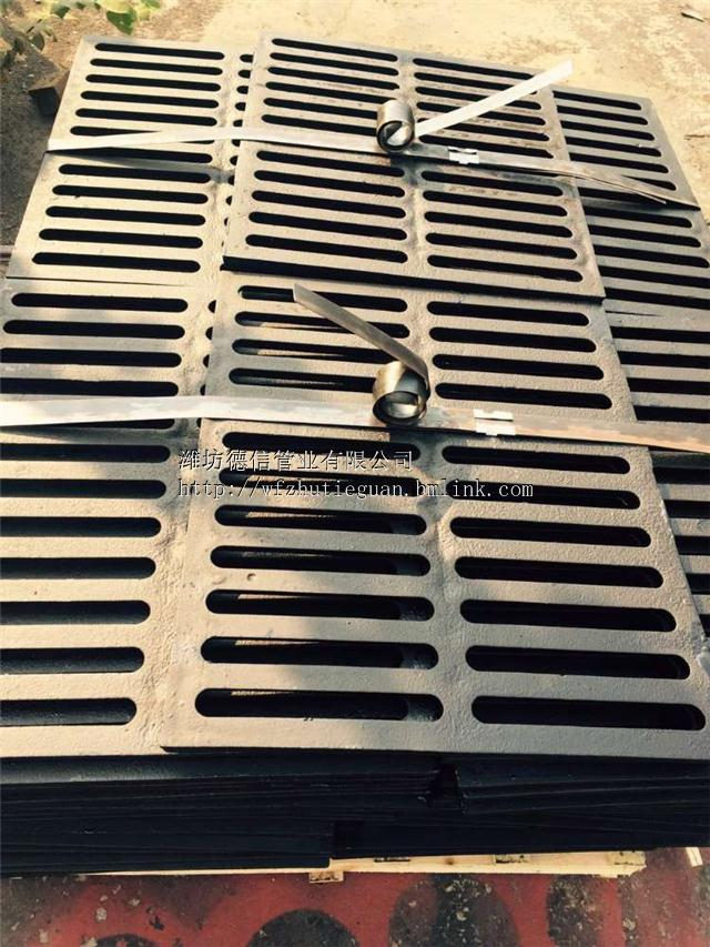 优质上海铸铁单篦子DN400*600*30绿化带专用排水沟盖板