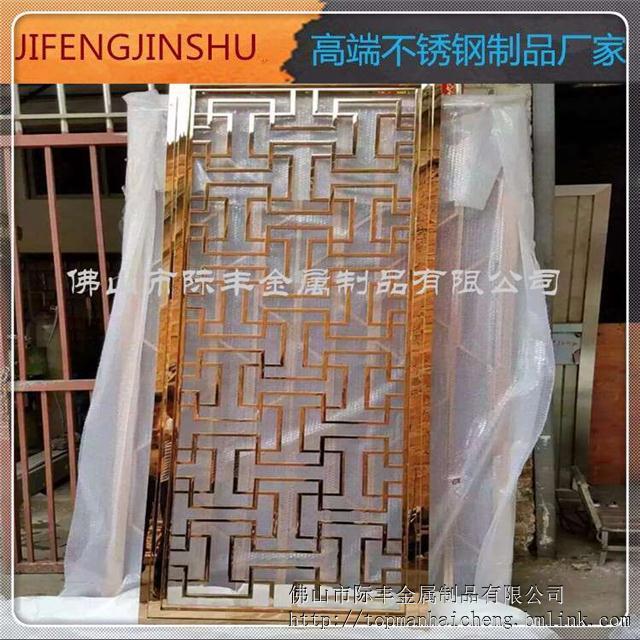 供应北京不锈钢屏风,中式不锈钢花格!