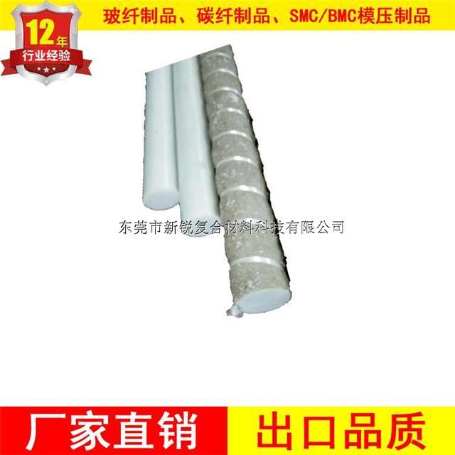 玻璃纤维棒厂家 专业加工玻璃纤维螺纹杆 实心玻纤棒
