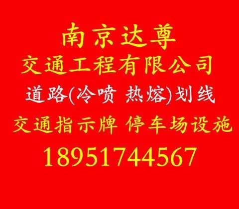 南京停车场标停车位标准尺寸是多少?