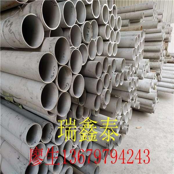 佛山316L不锈钢管 佛山定制大口径不锈钢管