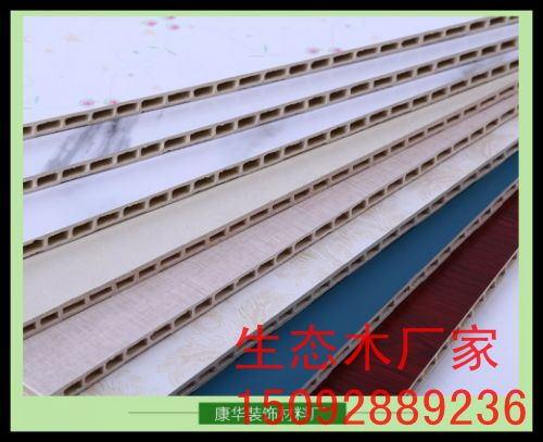湖北咸宁竹木纤维集成墙板环保材料领导者