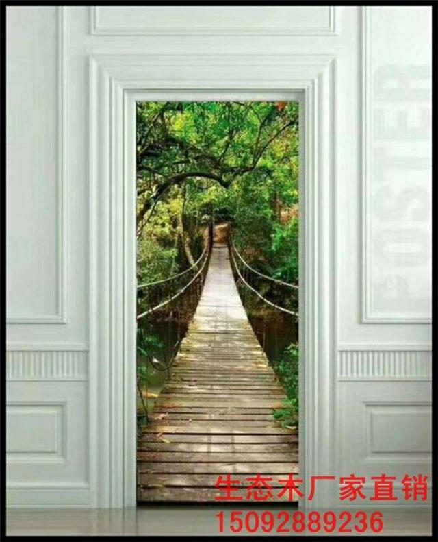 湖北武汉竹木纤维集成墙板厂家总经销