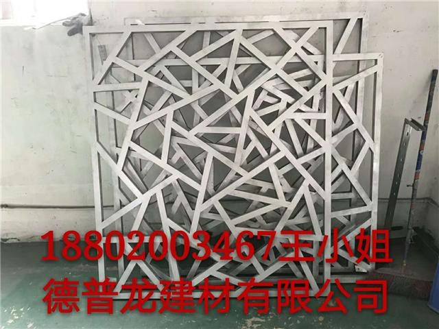 生产厂家直销- 铝窗花定制 -外墙装饰铝窗花