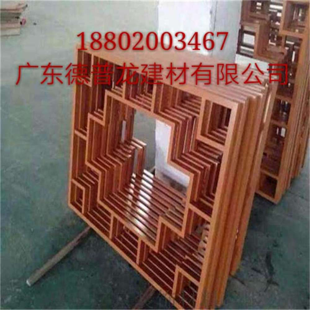 广州番禺厂家供应-会所土豪金屏风-隔断铝窗花屏风