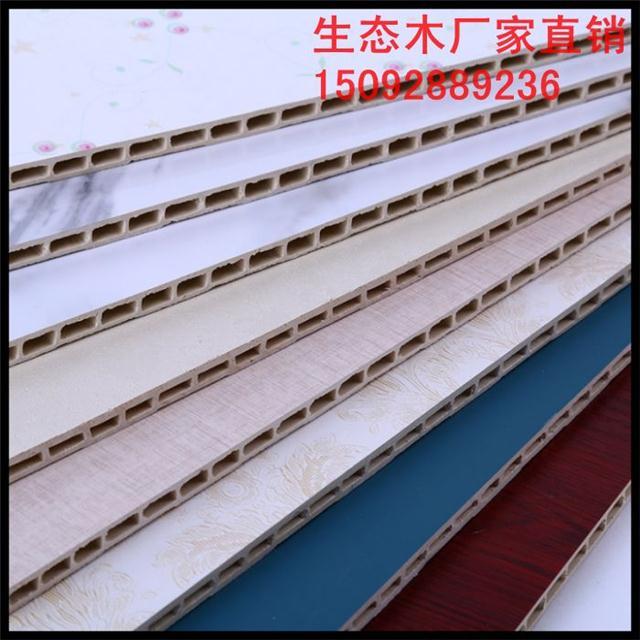 河北唐山竹木纤维集成墙板厂家在哪里