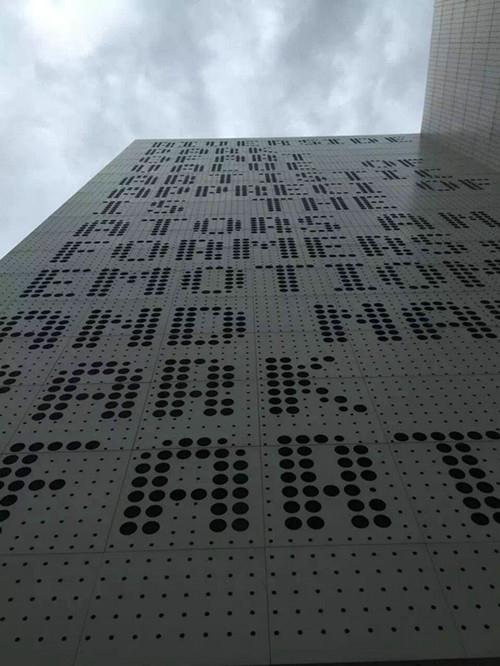 铝单板冲孔形象墙