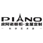 广东皮阿诺科学艺术家居股份有限公司
