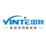 中山市因特安防科技有限公司