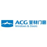 广东亚材门窗幕墙有限公司