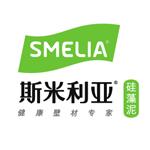 成都斯米利亚硅藻新材料有限公司