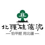 长白朝鲜族自治县北疆硅藻土新材料科技有限公司