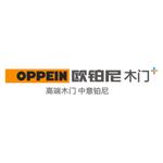 广州欧铂尼集成家居有限公司
