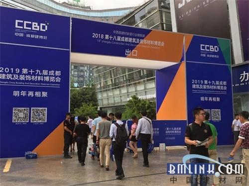 中国ca88官方网站强势登陆蓉城