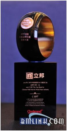 立邦木器漆与墙面漆获2017中国品牌力指数(C-BPI)行业标杆品牌