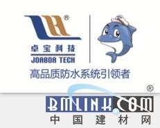 榜单上有您吗?2018中国建材网推荐品牌――防水材料系列