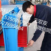 850型压瓦机 中科彩钢瓦设备冷弯成型厂家直销850