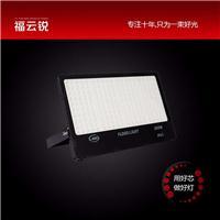 工厂批发LED投光灯LED广告灯LED泛光灯200w150w