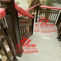佛山厂家来电来图定制个生化铝艺楼梯扶手