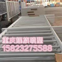 重庆波形护栏表面喷塑加工、波形护栏静电粉末喷涂公司