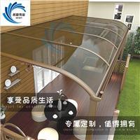 定做铝合金露台棚遮阳蓬蓬雨棚别墅楼顶花园阳台透明耐力板挡雨棚