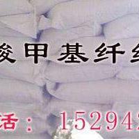 供甘肃羧甲基纤维素和兰州纤维素批发