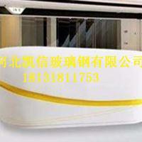 商业专用玻璃钢吧台&涞水县商业专用玻璃钢吧台