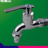 郑州网通洗衣机水龙头厂家生产直销 PPR水管配件价格