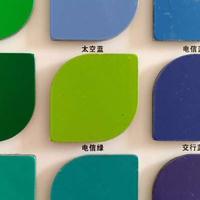 山东乐化铝塑板厂家,临沂铝塑板厂家