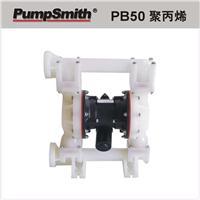 台湾 PumpSmith PB50 2寸 PP 气动双隔膜泵