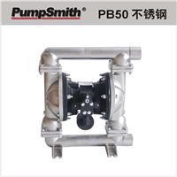 台湾 PumpSmith PB50 2寸 SS 气动双隔膜泵