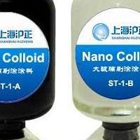 刷涂高性能玻璃隔热涂料生产厂家